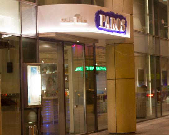 Taverna Paros