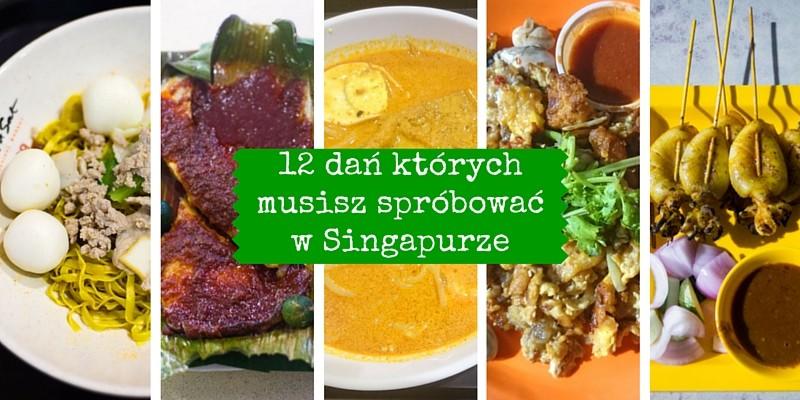 12 dań, których musisz spróbować w Singapurze