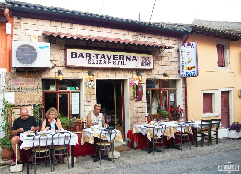 Elizabeth Tavern Korfu